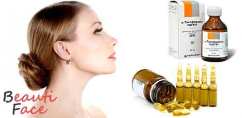 Витамин Е под глаза в чистом виде. Особенности применения витамина Е для кожи вокруг глаз